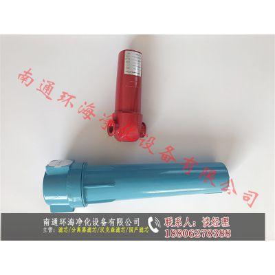 H-004滤芯