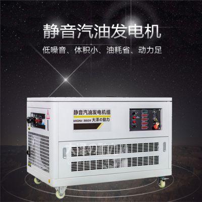 15kw移动式汽油发电机价格