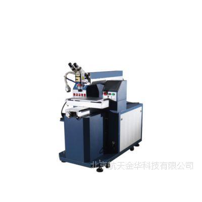 厂家直销  自动激光焊接机 二轴激光焊接机
