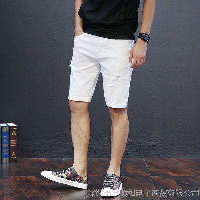 JSH复古牛仔短裤男破洞白色五分裤夏季韩版潮流弹力5分裤薄款马裤