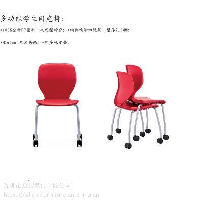 供应深圳众晟家具TR-DS01多功能塑料会议洽谈椅