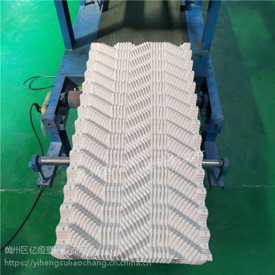 冷却塔填料厂家 淋水片 PVC ,PP填料 亿恒塑料