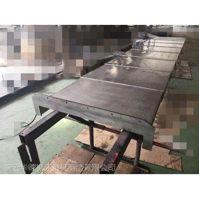 不脱节 无噪音机床导轨伸缩钢板防护罩 钣金护板 非标定制