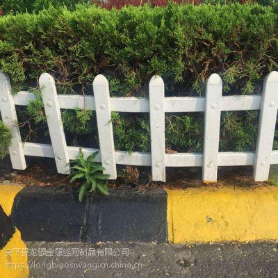 河北PVC护栏厂家 别墅庭院栅栏 城市道路隔离围栏