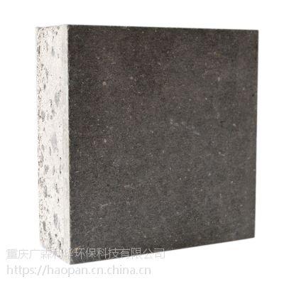 重庆全轻混凝土,寿命长整体性好,直接生产厂家,价格实惠