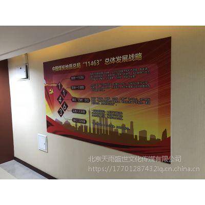 北京专业设计制作安装党员活动室,室内文化墙