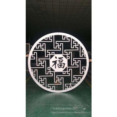 专业定制艺术镂空铝板 枫叶图案雕刻板 墙面雕花板