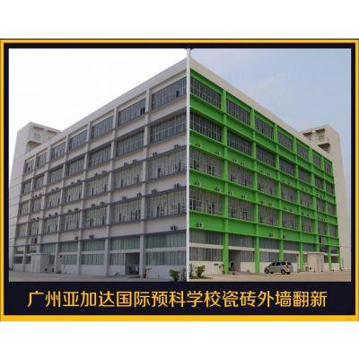 学校实验楼外墙改色 山东菏泽数码彩涂料厂家 环保防霉外墙漆