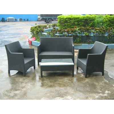 藤椅厂家直销户外铝合金休闲五件套组合简约时尚现代手工编织藤椅来样定制