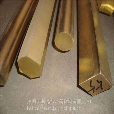 六角铜棒 H59国标黄铜六角棒 含铅量达标黄铜棒 厂家报价
