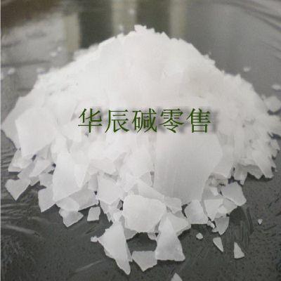 葫芦岛片碱/工业级99%烧碱厂家/国标氢氧化钠销售
