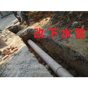 苏州沧浪区专业水管漏水维修、明管暗管漏水维修、马桶安装维