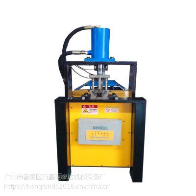 陕西恒竣达不锈钢冲孔机、液压冲床、液压压力机