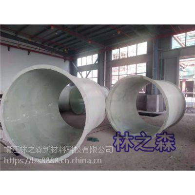 江苏林森玻璃钢废气处理 治理供应