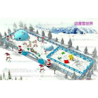 郑州卧龙主题乐园 冰雪乐园厂家定制 设备丰富