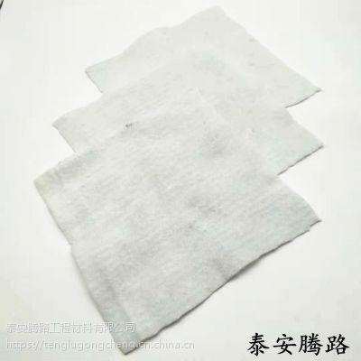 200g透水养护无纺合成纤维土工布 路面防护加筋