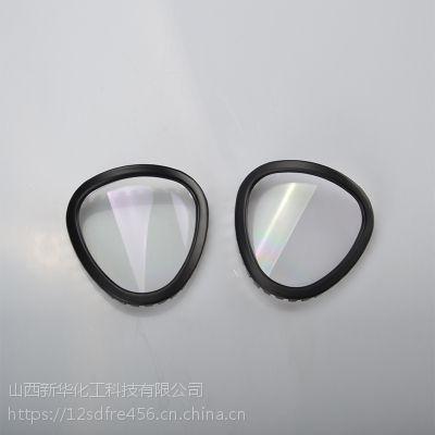 厂家直销新华化工牌MF11B型面罩树脂镜片卡子配件