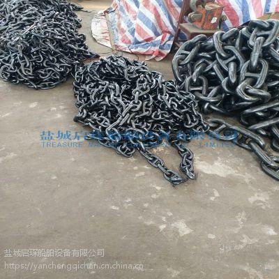三级锚链现货|78毫米锚链