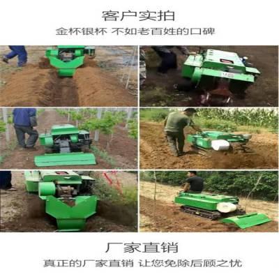 国产小型履带开沟机批发 原地自由转向果园管理机
