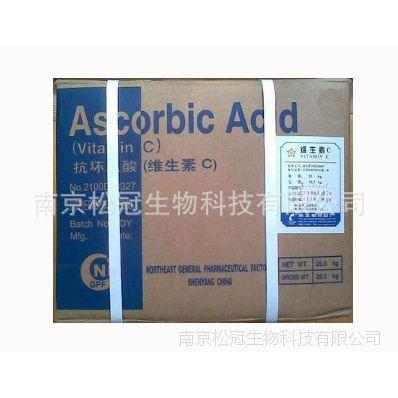 正品VC厂家直销 东北制药维生素C粉 抗坏血酸 含量99% 1kg起订