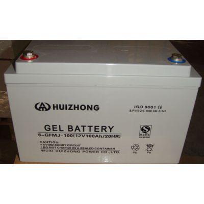 汇众蓄电池6-GFM-200 UPS后备电池12V200AH厂家直销