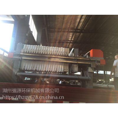 湖州强源20平方自动拉板、自动接液、板框式压滤机 厂家直销15968211829