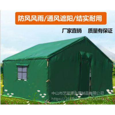 厂家直销野外大型防雨施工帐篷民用救灾养殖帆布帐篷保暖防风