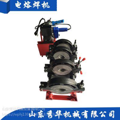 山东创铭品牌160双柱CHMS160-63热熔对接焊机宽夹具,数显加热板pe管塑料熔管道专用机器设备