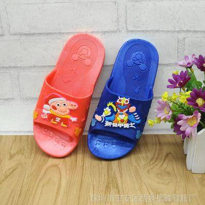 2018新款儿童拖鞋 可爱儿童拖鞋居家透气防滑沙滩鞋童鞋一字拖鞋
