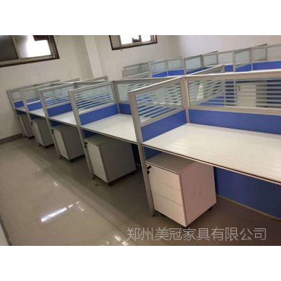 洛阳屏风电脑桌/隔断办公台(桌)新闻——原厂长期销售