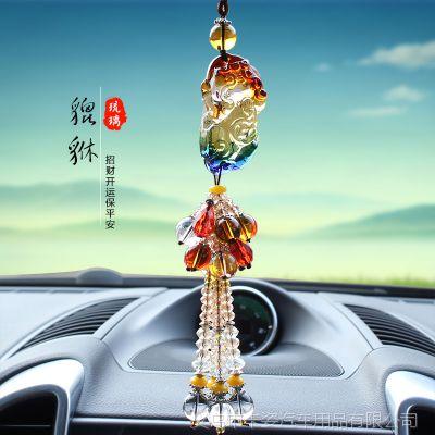 琉璃汽车车挂 车载保平安挂件 招财貔貅汽车挂件汽车用品R163-42