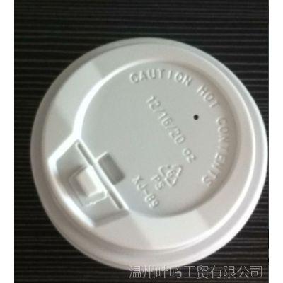 厂家直销一次性纸杯杯盖  批发PS塑料咖啡奶茶杯盖