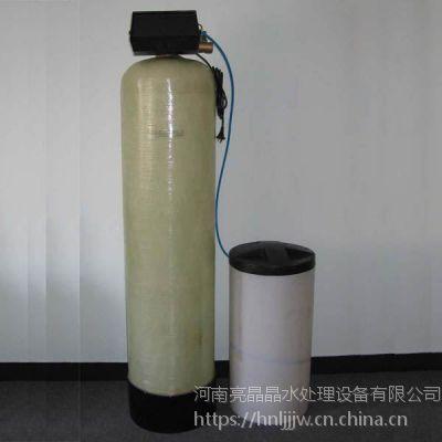 荥阳软化水设备厂家 玻璃钢软水罐 玻璃钢压力罐 专业生产全自动软化水设备