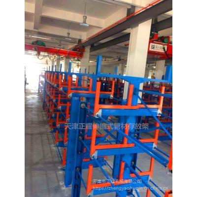 浙江棒材存放用什么架子 专业定制 伸缩悬臂货架 全国都有客户