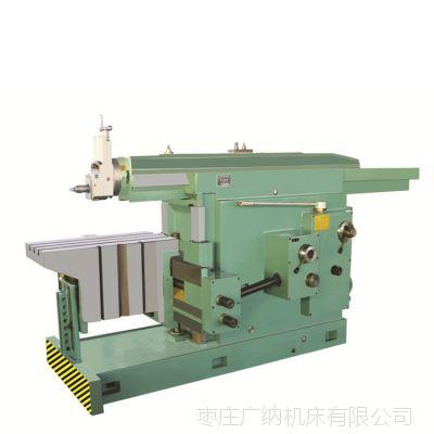 厂家直销国标型BC6085牛头刨床 机械刨床B685 刨床型号