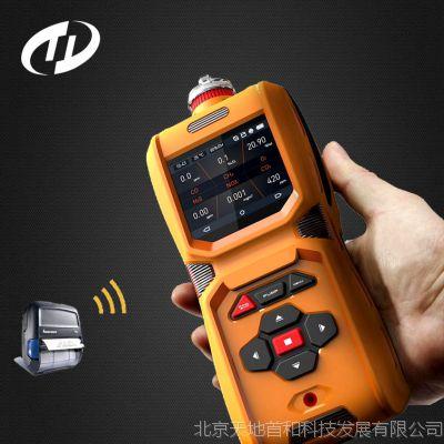 天地首和六合一气体分析仪TD600-SH-SiH4手持式硅烷监测仪