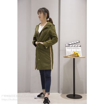丝辉印月尾货毛衣批发折扣女装 开品牌服装店怎么进货尾货红色牛仔裤