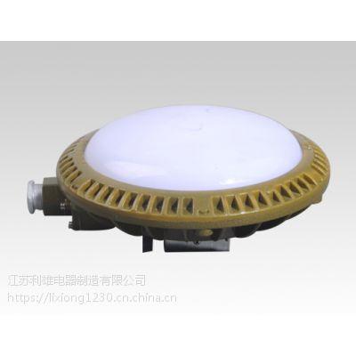 BFC9103 LED防爆吸顶灯