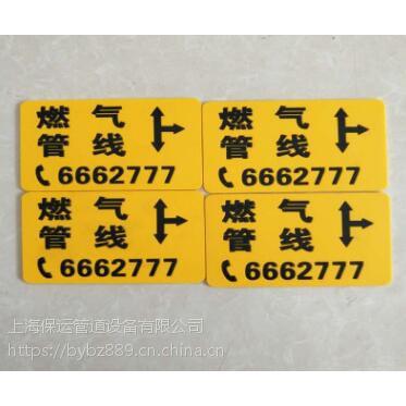 永州市 防腐马路面燃气贴 标志地贴厂家