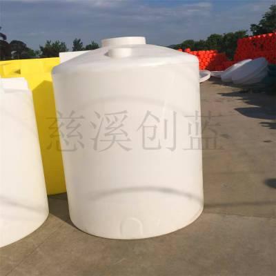 南京PE平底水箱、长沙PE锥底水塔、化工储罐、食品调料罐