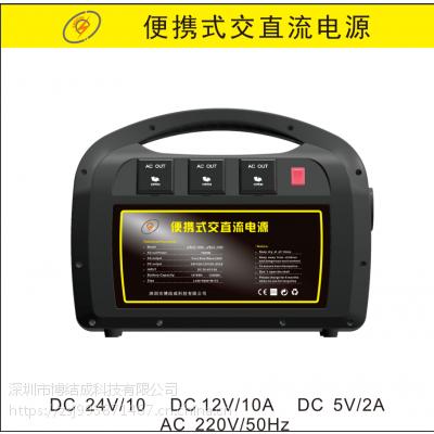 博结成BJC-1000地质灾害野外救援应急照明便携式智能多功能备用电源箱