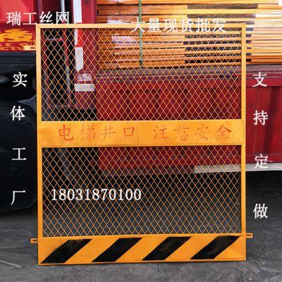厂家批发建筑施工电梯门 井口安全门 升降机防护栏杆 人货电梯隔离网门