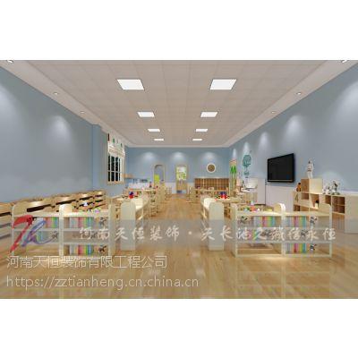天恒装饰对商丘幼儿园装修春冬季教您如何注意河南幼儿园设计