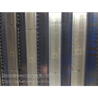 CGH60008D北京驱动IC现货原厂订货