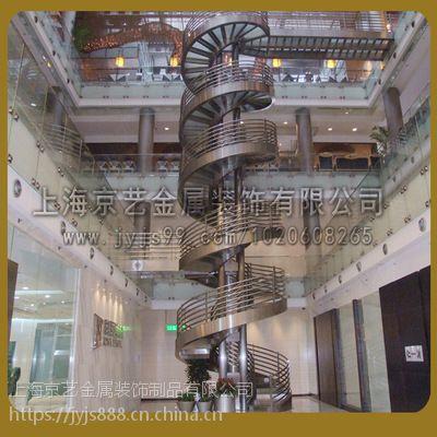 供应钢结构旋转楼梯 大型酒店旋转楼梯 踏步