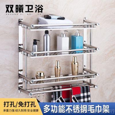 壁挂洗澡冲凉三层2层免置物架打孔304不锈钢浴室间毛巾架房卫生间