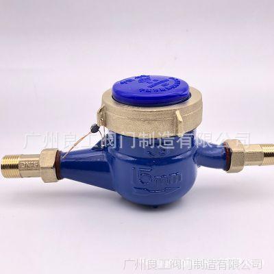 供应欢迎全国品牌水表来水表公司贴牌加工高精度水表OEM水表厂家