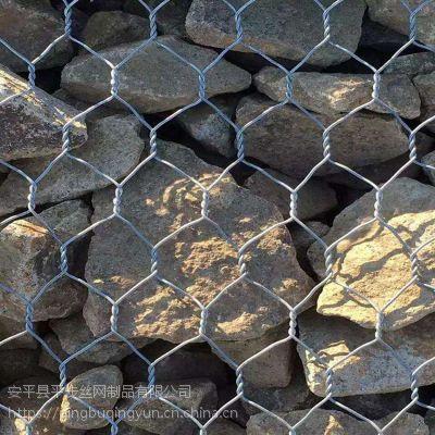 石笼网保水渗透性强 石笼网挡墙厂家