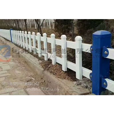 广安市锌钢草坪护栏厂家多送立柱