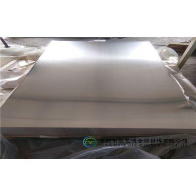 3003抗腐蚀铝板_厂家【材质保证可货到付款】